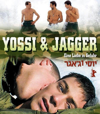 1-yossi-et-jagger-eytan-fox-optimisation-google-image-wordpress