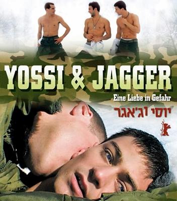 1-yossi-et-jagger-eytan-fox-optimisation-google-image-wordpress
