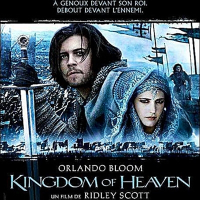 13-kingdom-of-heaven-orlando-bloom-eva-green-optimisation-google-image-wordpress