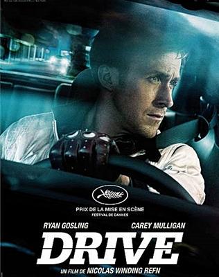 14.drive-
