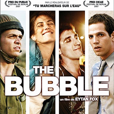 THE BUBBLE – HA-BUAH