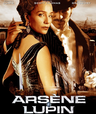 15-eva-green-arsene-lupin-optimisation-google-image-wordpress