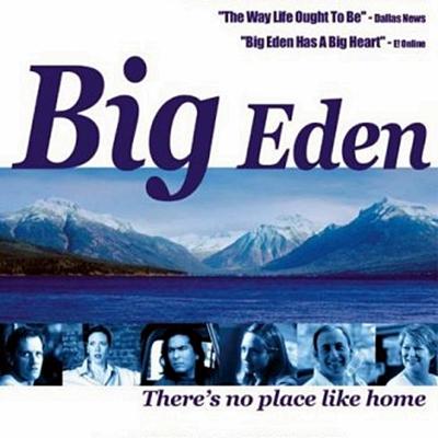 20-Big-Eden-eric-scweig-arye-gross-optimisation-google-image-wordpress