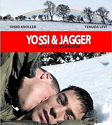 9-yossi-et-jagger-eytan-fox-optimisation-google-image-wordpress