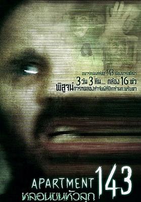 1.-Apartment-143--2011-