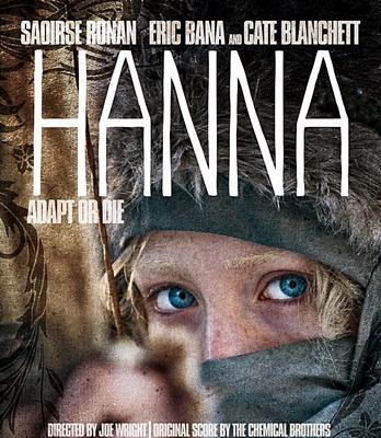 3-Hanna-saroirse-ronan-optimisation-google-image-wordpress
