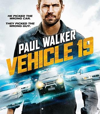 8-Vehicle-19-paul-walker-optimisation-google-image-wordpress