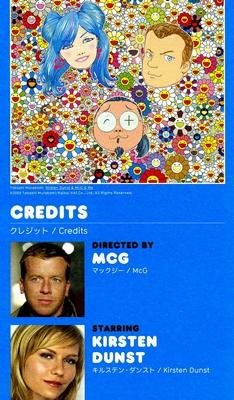 17-credits-dunst-optimisation-google-image-wordpress