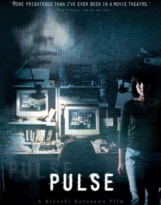 1_pulse_2006_ian-somerhalder-optimisation-google-image-wordpress
