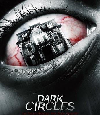 1-dark-circles-2013-movie-optimisation-google-image-wordpress