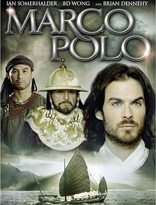 14-ian-somerhalder-marco-polo-optimisation-google-image-wordpress