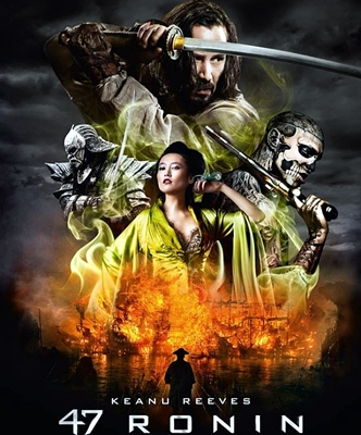 1-47-Ronin-keanu-reeves-hyroyoki-sanada-optimisation-google-image-wordpress
