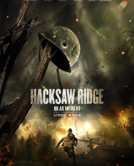 1-hacksaw-ridge-2016-petitsfilmsentreamis.net-optimisation-image-google-wordpress1