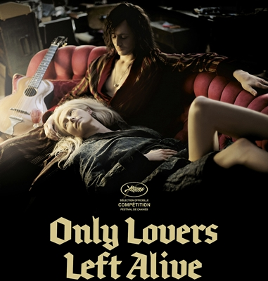 1-only-lovers-left-alive-jim-jarmusch-optimisation-google-image-wordpress