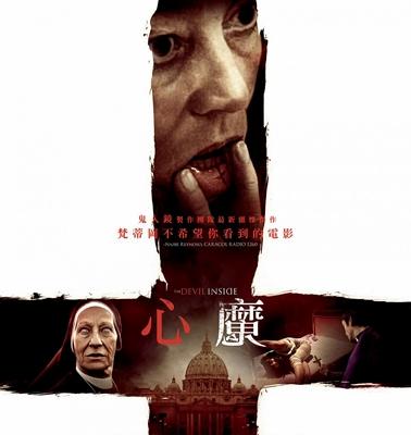 11-the-devil-inside-movie-optimisation-google-image-wordpress