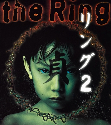 11-the-ring-2-hiroyuki-sanada-optimisation-google-image-wordpress