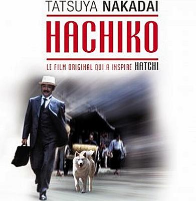Harhiko Monigatari film de Seijiro Koyama