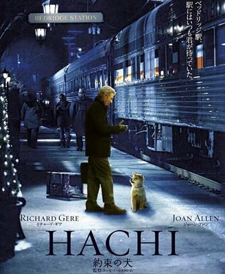 HACHIKO OU HACHI A DOGTALE