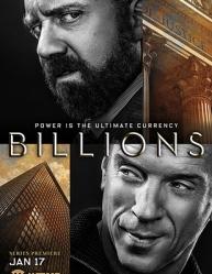 billions le 03/03/2016