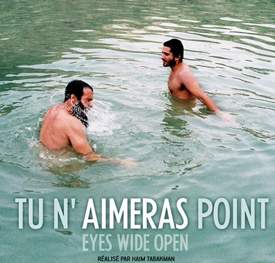 1-tu-n-aimeras-point-eyes-wide-open-petitsfilmsentreamis.net-author-abbyxav-optimisation-google-image-wordpress.jpg (1)