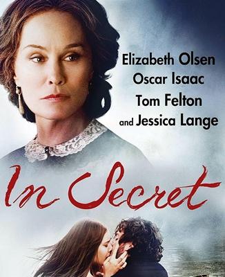 10-in-secret-jessica-lange-potimisation-google-image-wordpress