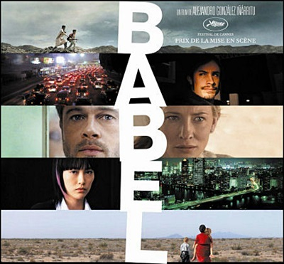 3-babel-cate-blanchett-petitsfilmsentreamis.net-abbyxav-optimisation-google-image-wordpress
