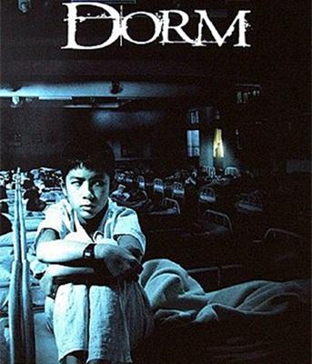 20-le-pensionnat-dek-hor-dorm-2006-movie-petitsfilmsentreamis.net-abbyxav-optimisation-image-google-wordpress