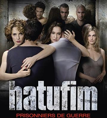 HATUFIM ,PRISONNIERS DEGUERRE