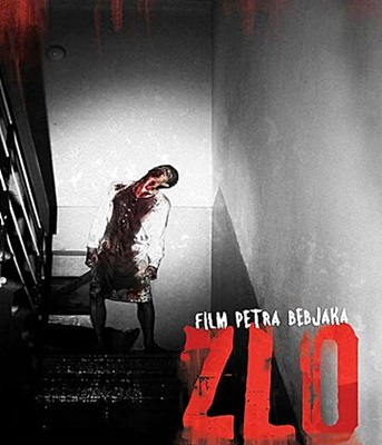 1-zlo-evil-movie-2012-petitsfilmsentreamis.net-abbyxav-optimisation-image-google-wordpress