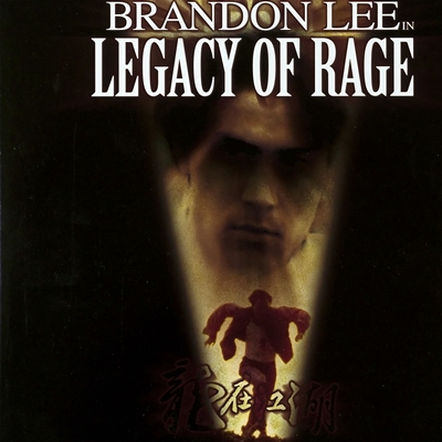 15-Brandon-Lee-rapid-fire-petitsfilmsentreamis.net-abbyxav-optimisation-image-google-wordpress