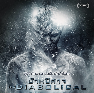 15-THE_DIABOLICAL_2015-film-petitsfilmsentreamis.net-optimisation-image-google-wordpress